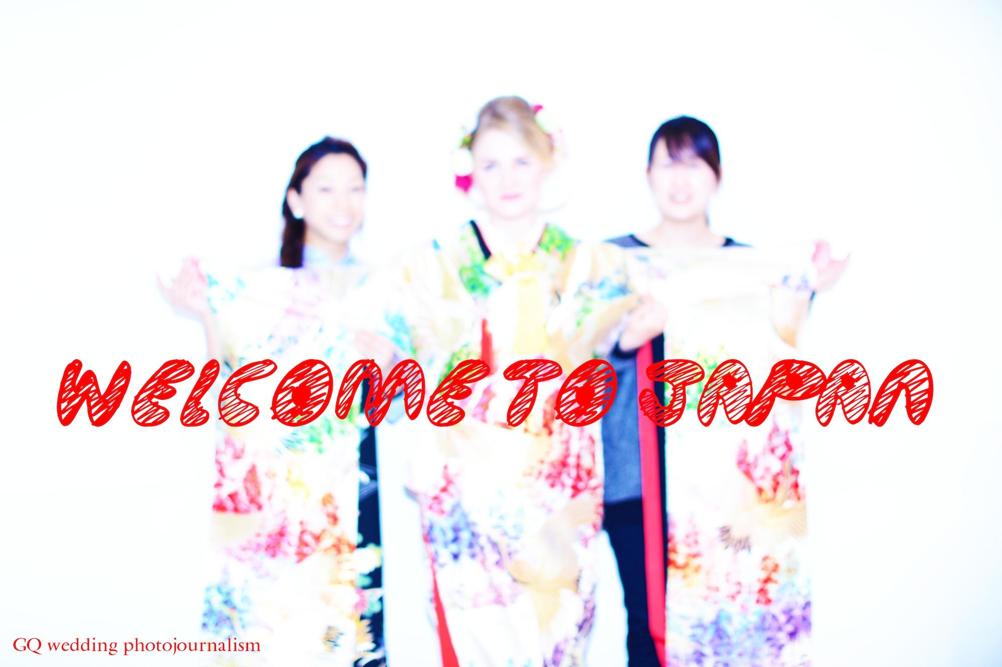 Kimono photo0014