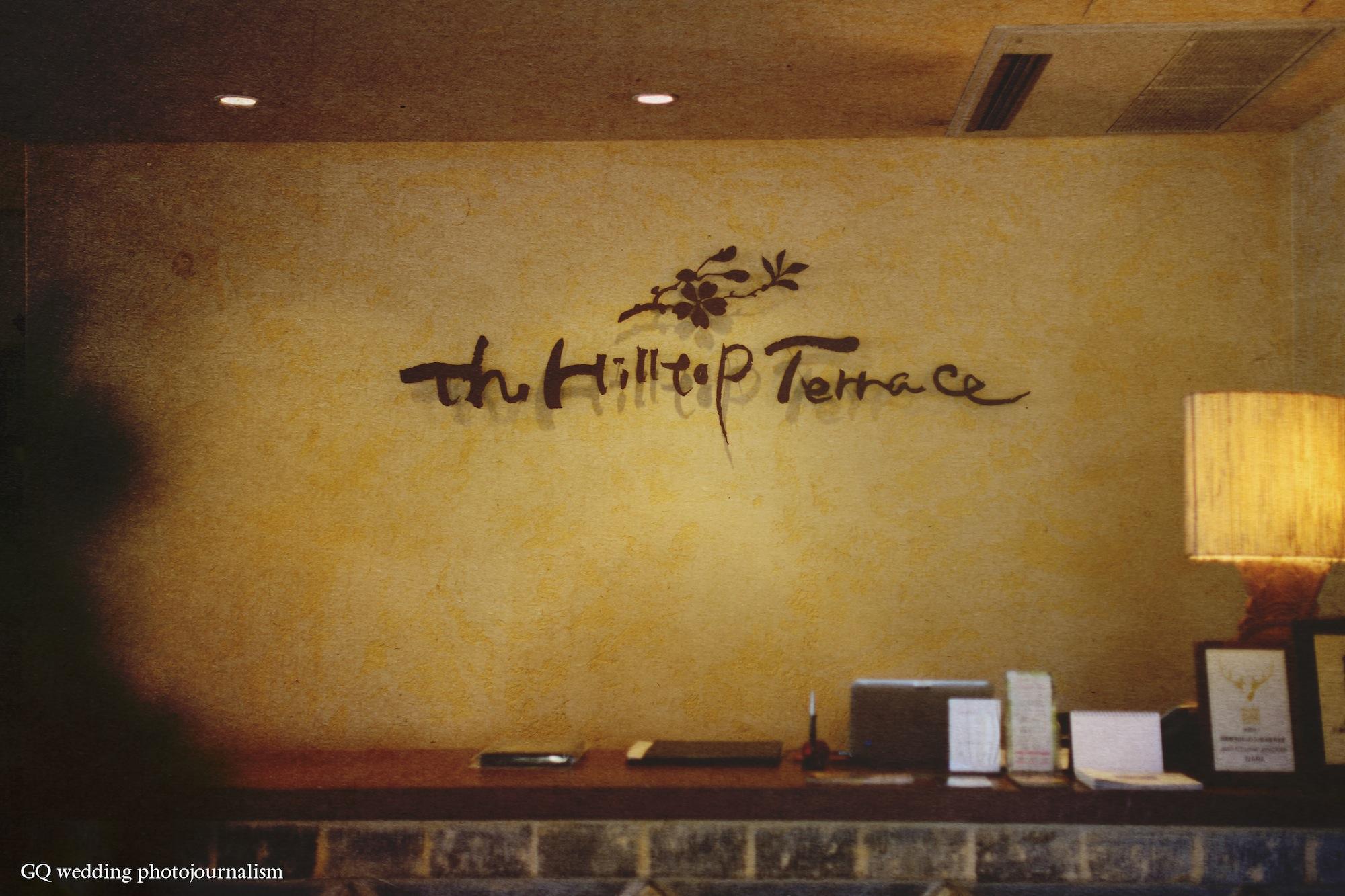 hilltopterrace 0004