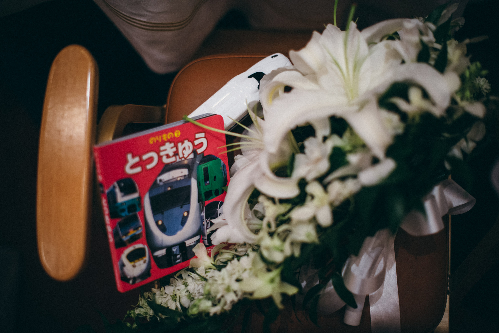 Teikoku wedding89