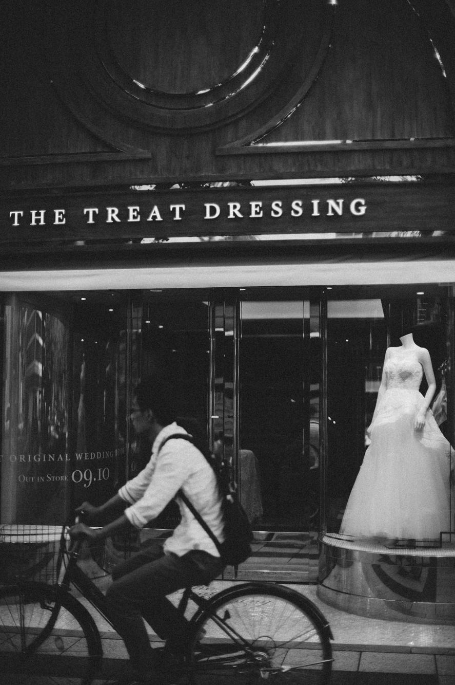 Treat Dressing37