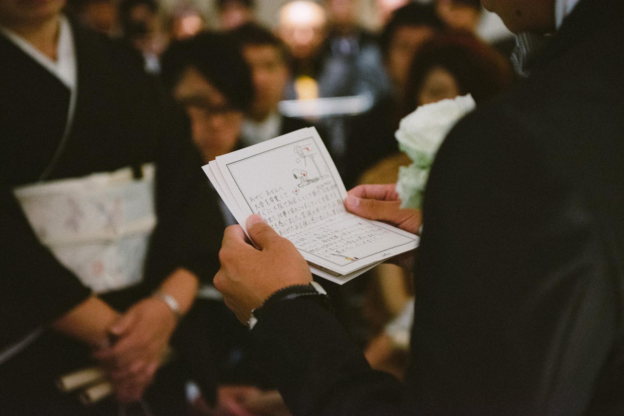 okayama wedding0093
