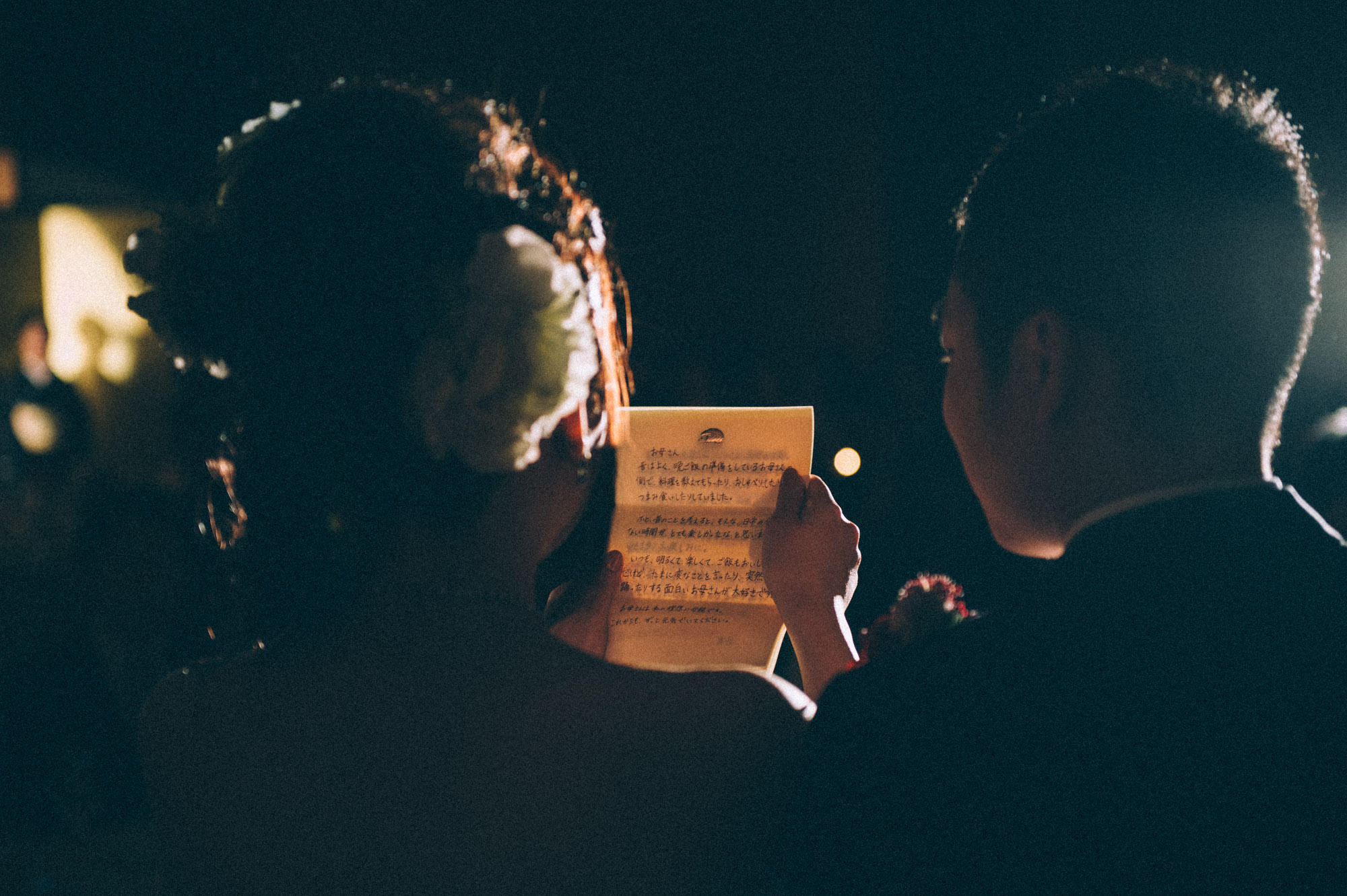 hilton wedding102
