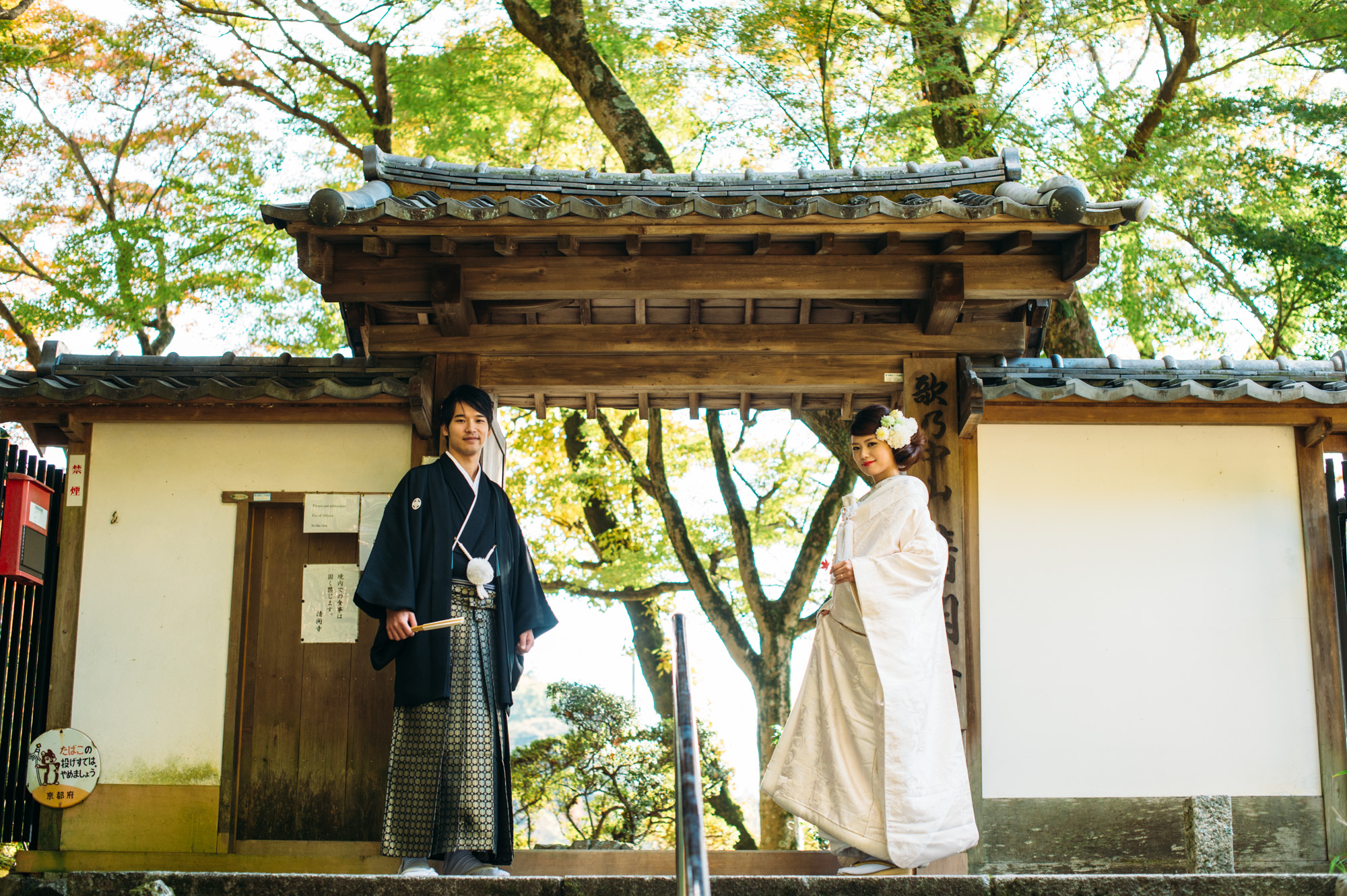 kyoto wedding0032