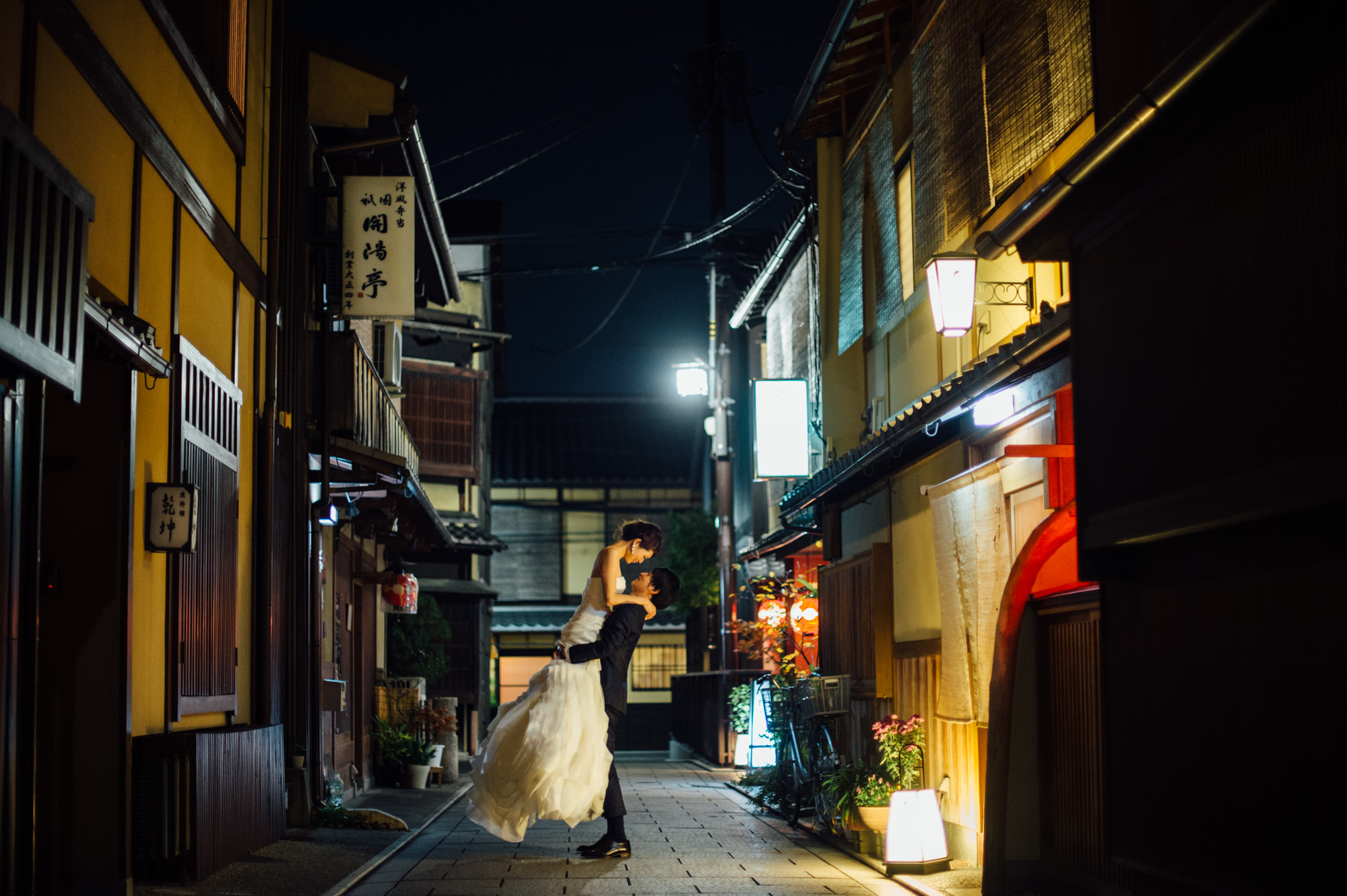 kyoto wedding0092