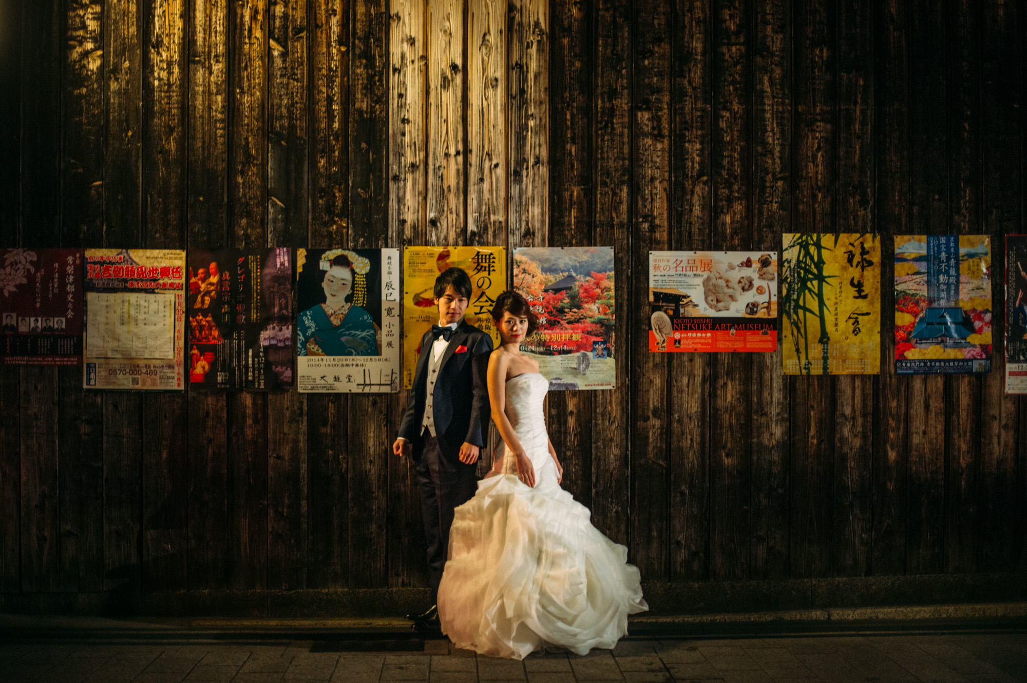 kyoto wedding0093