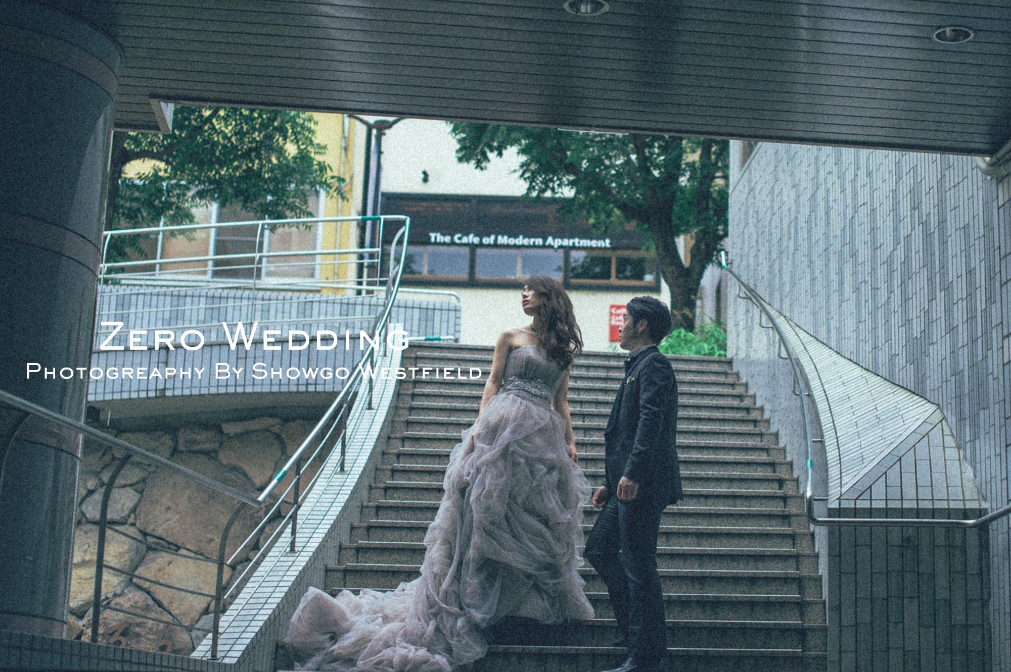 zero-wedding